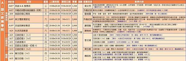 語文教育.JPG