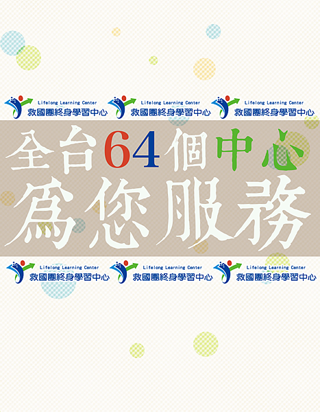 64中心封面.png