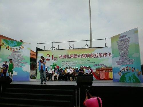 中華民國身心障礙服務推展協會理事長林奕華致詞