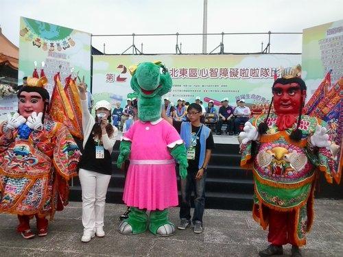 第21屆台灣北東區心智障礙啦啦隊比賽吉祥物出場!