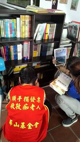 鶯歌區團委會青年書櫃換書活動