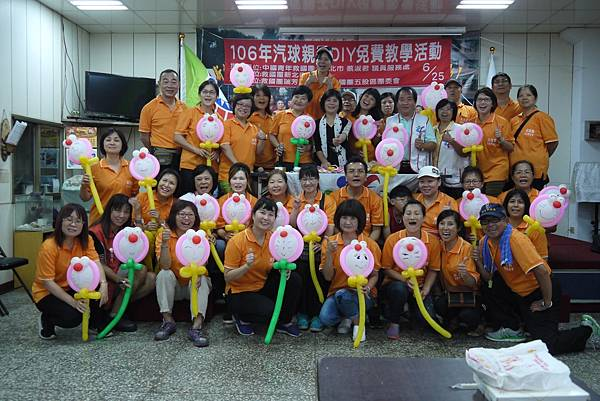 20170625氣球教學_170626_0066