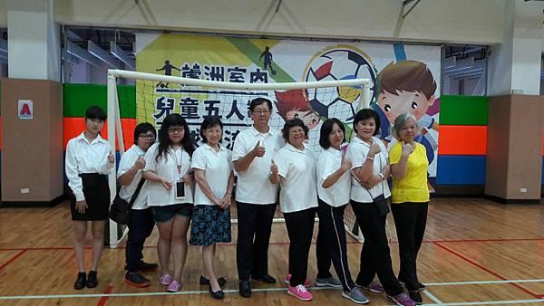 蘆洲國民運動中心主辦之全國五人足球比賽,蘆團支援服務。