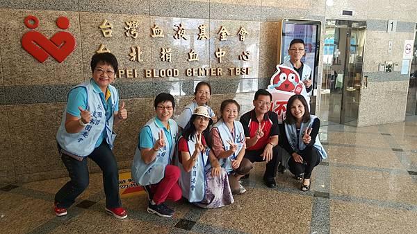 淡水捐血2