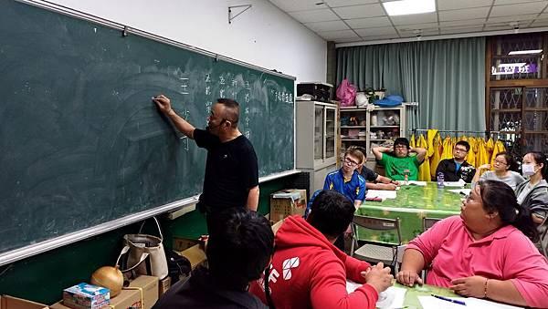 指壓班第五期初階班第一堂課118_171109_0037