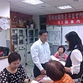 IMG_20141106_214025.jpg