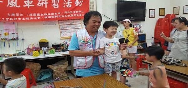 土城88風車親子研習活動0802