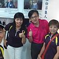 20160626三峽團委會回娘家-吳萬智_4085.jpg