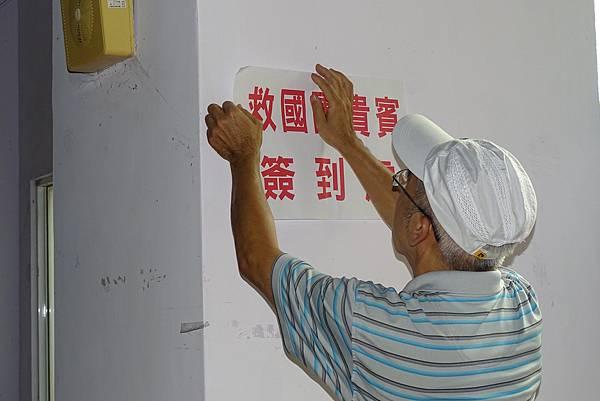 20160820樹三團委會場布-萬智_1285.jpg