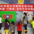 20160820樹三團委會場布-萬智_8923.jpg