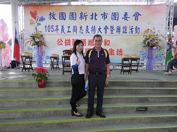 20161022市團團慶義工表揚-張美玲_161218_0020.jpg