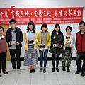 20170319畫我三峽寫生比賽-吳萬智_170320_0005.jpg