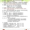 107-0403-救國團寫生比賽dm-發行版.jpg