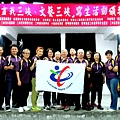 20180421三峽團委會寫生比賽-萬智_180514_0017.jpg