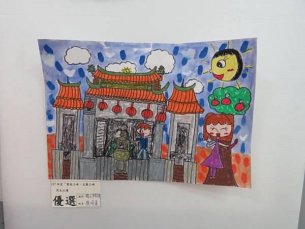 20180421三峽團委會寫生比賽-萬智_180514_0039.jpg