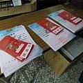 20180421三峽團委會寫生比賽-萬智_180514_0070.jpg