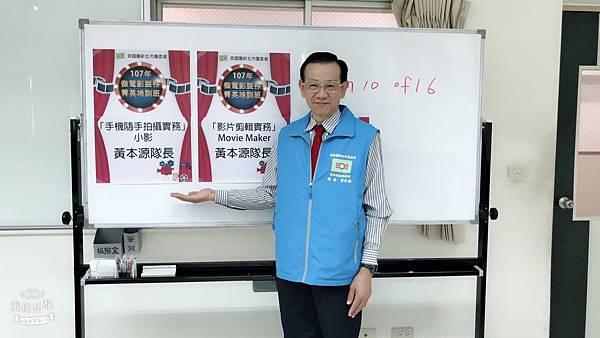 519微電影菁英班研習_180519_0032.jpg
