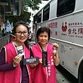 20181020捐血活動_181025_0014.jpg