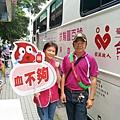 20181020捐血活動_181025_0023.jpg