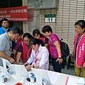 20181020捐血活動_181025_0042.jpg