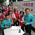 20181020捐血活動_181025_0055.jpg