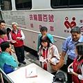 20181020捐血活動_181025_0057.jpg
