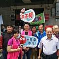 20181020捐血活動_181025_0059.jpg