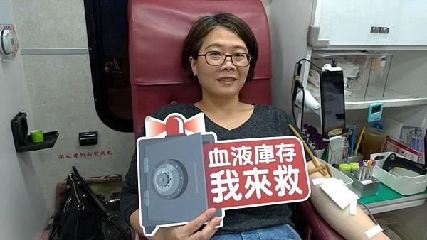 108-3-30三峽捐血活動_190330_0040.jpg