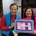 108-3-30三峽捐血活動_190330_0014.jpg