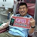 108-3-30三峽捐血活動_190330_0019.jpg