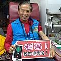 108-3-30三峽捐血活動_190330_0020.jpg