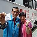 108-3-30三峽捐血活動_190330_0045.jpg
