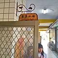 P_20141021_111459_HDR.jpg