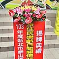 P_20141119_092501_HDR.jpg