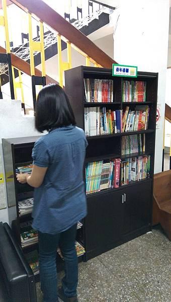 7月份書櫃更新作業01