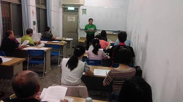 1041106親職教育 (3)