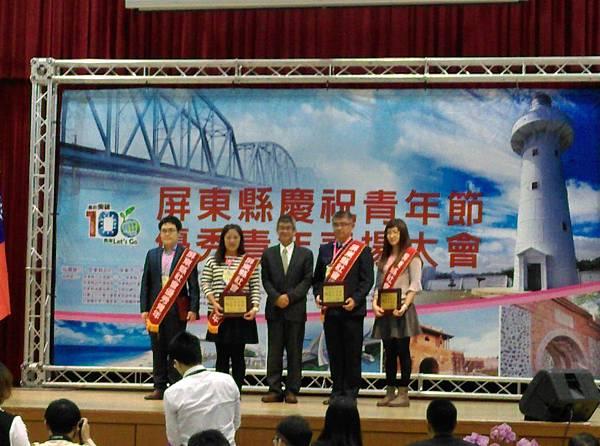 106.03.29青年節表揚活動在市公所_170329_0064.jpg