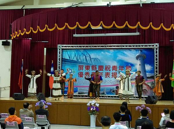 106.03.29青年節表揚活動在市公所_170330_0071.jpg