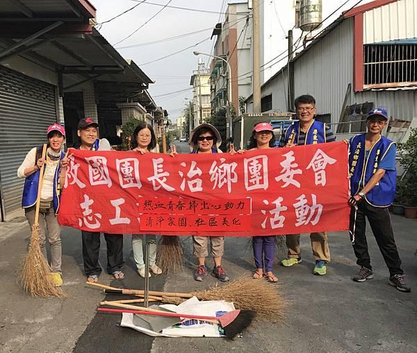2017311清淨家園美化社區活動_170313_0010.jpg