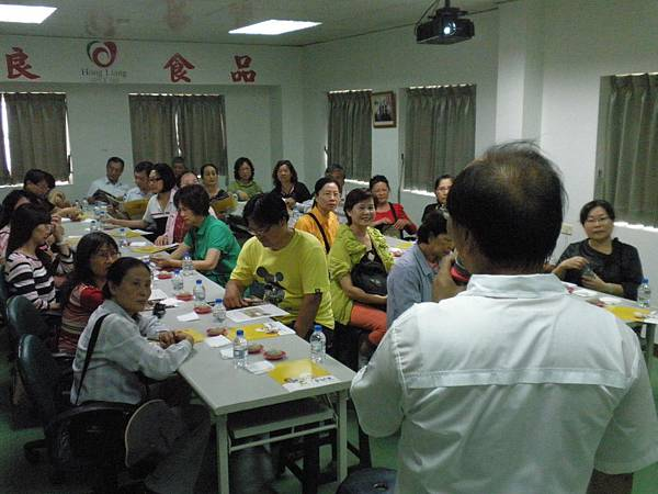 1030426參訪浤良食品工廠 (10)