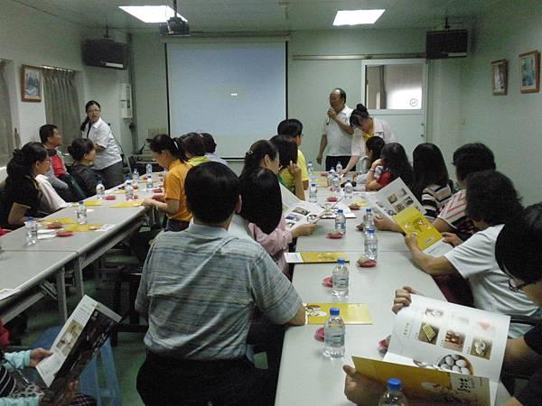 1030426參訪浤良食品工廠 (3)