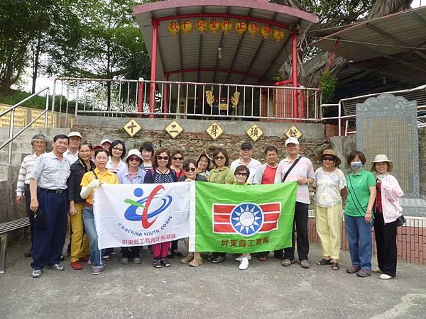 1030426 屏東縣特色產業參訪活動