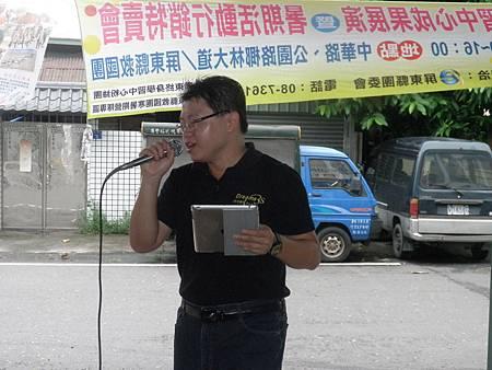 1030615救國團社教中心成果展 (49)