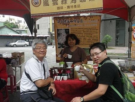 1030615救國團社教中心成果展 (103)