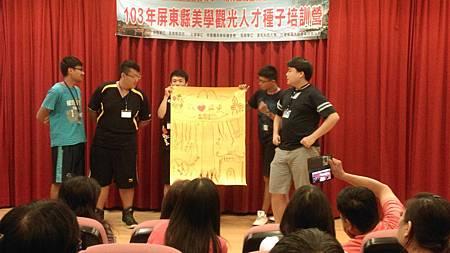 1030831孫立人紀念館 (39).jpg