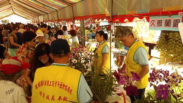 1031004千禧公園華山基金會義賣活動 (31).jpg