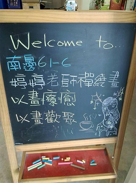 1060114南州鄉米崙村咖啡烘豆場參訪_170307_0015.jpg