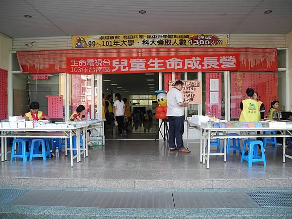 1030823-24海濤和尚志業兒童生命成長夏令營 (1)