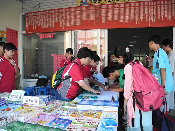1030823-24海濤和尚志業兒童生命成長夏令營 (2)