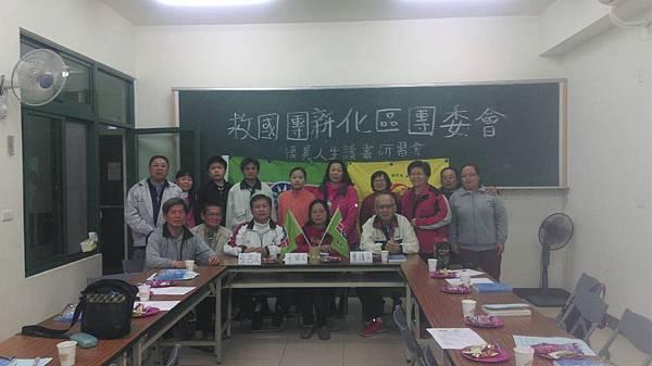 20150122情義人生讀書會-3